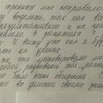 Оксана, учитель начальных классов