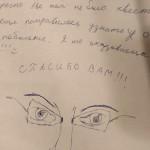 Вероника Х, 10 лет