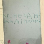 Маша, 6 лет