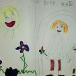 Вика Р., 5 лет