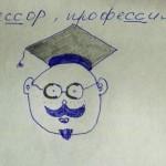 Рисунок Ани Лапиной