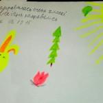 Полина, 8 лет