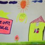 Саша В., 6 лет