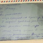 Алексей, 11 лет
