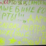Елена, 9 лет
