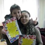 Валентина и Саша