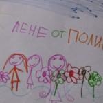 Детский рисунок Лене от Полины