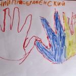 Арсений Преображенский, 6 лет