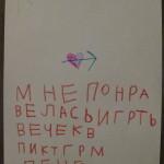 Даня, 6 лет