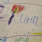 Лена, 7 лет