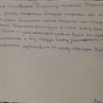 Сербина Яна, 11 лет