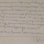 Сербина Татьяна, 11 лет