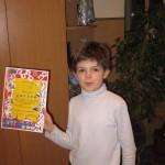 Барыльская Елена