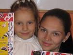 Алина с дочкой