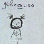 Работы Мошковской Полины, 17 лет