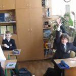 Обычный школьный день