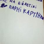 Ярослав, 7 лет